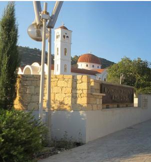 Κοινοτικό Πάρκο