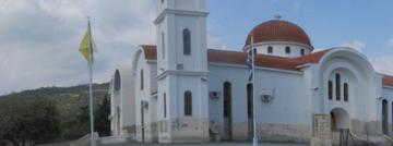 Εκκλησία Αγίας Ζώνης