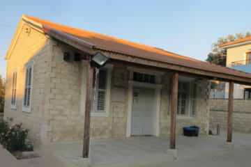 Παλιό Δημοτικό Σχολείο 1911-1960