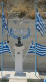 Monument of Evripidis Nuros